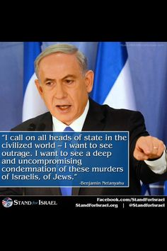 I am with Israel.  Me too, and thankfully & blessedly, so is GOD!!!!!! WE LOVE YOU ISRAEL, NOW AND FOREVER.