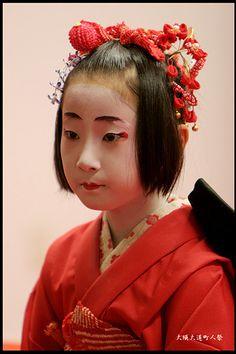 Oiran traditional parade, Japan. S)