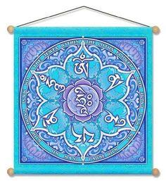 Jewel in the Lotus (Om Mani Padme Hum) Meditation Banner vinyl sign  #VisvabhavanahMart #MothersDay