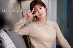 Young Actresses, Korean Actresses, Korean Actors, Jung So Min, Playful Kiss, One Life, No One Loves Me, Asian Girl, All About Time