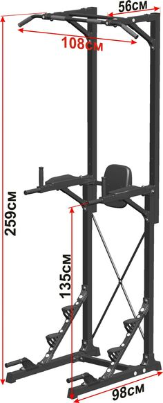 New home gym workout machine ideas Diy Gym Equipment, Commercial Fitness Equipment, No Equipment Workout, Trx Gym, Gym Workouts, At Home Workouts, Home Made Gym, At Home Gym, Workout Room Home