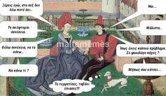 Ψυχολόγος Ancient Memes, Greek Language, Jokes, Lol, Humor, Woman, Funny, Cheer, Ha Ha