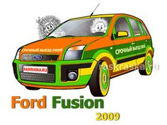 Outline Pictures, Car Pictures, Ford Fusion, Projects For Kids, Autumn Leaves, Colored Pencils, Hedgehog, Printing, Children