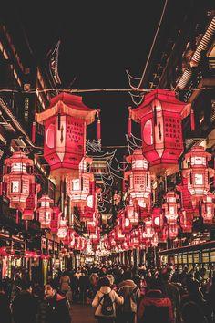 Chinese New Year decorations in Yu Garden, Shanghai.