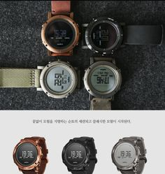 SUUNTO ESSENTIAL 4 Color - [New Lifestyle Store, FUNSHOP]