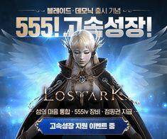 Event Banner, Web Banner, Game Design, Web Design, Graphic Design, Black Queen, Gaming Banner, Game Ui, Promotion
