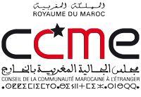 ما العلاقة المشبوهة الموجودة بين الكاتب العام لمؤسسة الحسن الثاني للمغاربة المقيمن بالخارج وأعضاء بمجلس الجالية ؟؟؟