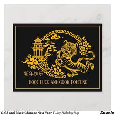 Gold and Black Chinese New Year Tiger Postcard Chinese Holidays, All Holidays, Chinese New Year, Create Your Own, Create Yourself, Year Of The Tiger, Mid Autumn Festival, Postcard Size, Artwork Design