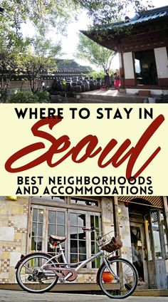 Here's a quick and easy guide to finding your best neighborhood and accommodation in Seoul! If you're traveling to South Korea's capital soon, this will surely give a lot of ideas to make your holiday as fun and stress-free as possible. #travel #asia #southkorea #seoul #holiday #seoulhotels