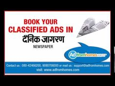 #Dainik_Jagran is a popular Hindi daily #newspaper in India and it helps you to publish your #advertisements through #online by using adfromhomes.com with simple steps.
