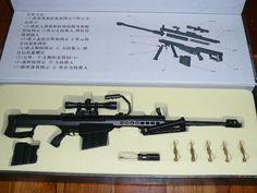 Barrett M82A1 Sniper Rifle 1/6 Metal