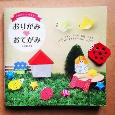 「#おりがみ❤︎おてがみ 」3刷(^.^) 4月1日発行デス #ハート 、#リボン 、#ケーキ 、#お花 、#コトリ 、#ティーセット !折れますよ〜〜(^.^) #origami #letter #illustration #flower #bird #ribbon #cake #teaset #heart #折り紙 #イラスト #てんとうむし