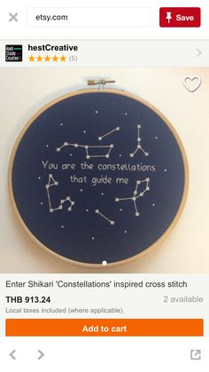 You are the constellation that guided me.
