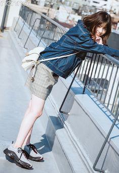 India Fashion, Japan Fashion, Kimono Fashion, Women's Fashion, Best Photo Poses, Japan Girl, Fashion Poses, Japanese Outfits, Ulzzang Fashion