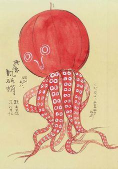 'Ningyo Do Bunko'; Vintage Japanese Toys and Games