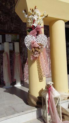 Γάμος - Βάπτιση Κερατσίνι (ΕΜΠΟΡΙΚΑ ΚΑΤΑΣΤΗΜΑΤΑ) | AIDA | OnBusinessbook.com - Επαγγελματικός οδηγός ΑΤΤΙΚΗΣ