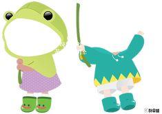 [여름/건강과 안전]환경구성▶어린이집 여름 환경판 도안 & 합성자료 : 네이버 블로그 Korean Crafts, Photo Booth, Orlando, Diy And Crafts, Preschool, Happy Birthday, Clip Art, Classroom, Photos