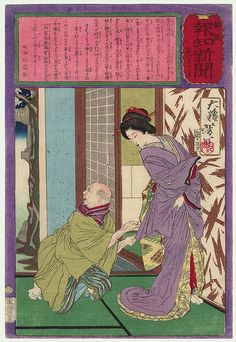The Geisha Oiro Politely Refusing the Proposal of an Old Man by Yoshitoshi (1839 - 1892)