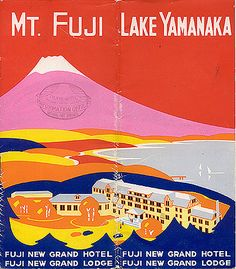 """""""Fuji New Grand Hotel,"""" circa 1936"""