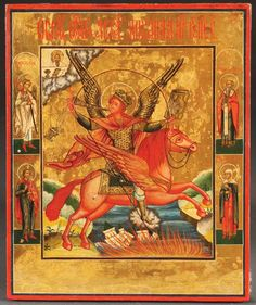 "Archangel Michael icon, Russian, 19th century, 10-1/2"" x 8-3/4"". Family saints and the Guardian Angel appear at left and right.This image is based on the book of Revelation, with the winged warrior riding a red-winged horse, holding a censer, the Gospel book of blowing a trumpet as he thrusts his lance into the abyss. The inscription in the upper margin says, ""Image of the Holy Archangel Michael, Commander of the Victorious Powers."""