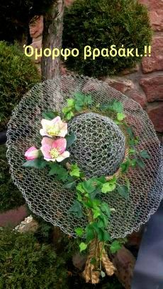 Garden Whimsy, Garden Deco, Terrarium Diy, Design Thinking, Rabbit Wire, Tea Party Setting, Design Studio, Design Design, Design Ideas