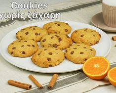 Healthy Diet Recipes, Healthy Desserts, My Recipes, Cooking Recipes, Biscuit Cookies, Cake Cookies, Healthy Snaks, Baby Cooking, No Sugar Foods