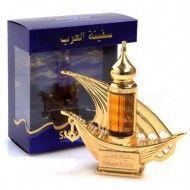Esenta de Parfum Safeena Al Arab 20ml
