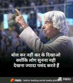 Quotes Some statements, thoughts and feelings. Motivational Status In Hindi, Motivational Picture Quotes, Motivational Quotes In Hindi, Motivational Quotes For Students, Inspirational Quotes Pictures, Hindi Quotes, Quotations, Photo To Video, Kalam Quotes