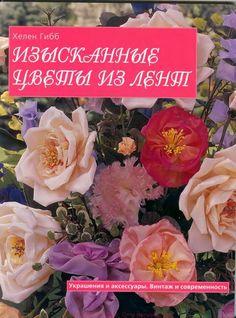 Цветы разные | Записи в рубрике Цветы разные | BEAUTY & ART BLOG : LiveInternet - Российский Сервис Онлайн-Дневников