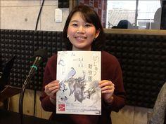 【ミュージアムスクエア】今日は、三岸節子記念美術館 学芸員の阿部美里さんにお越しいただきました!