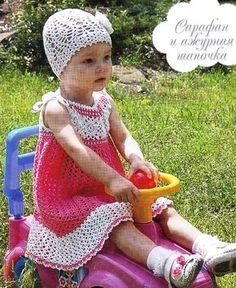 Сарафан и ажурная шапочка для девочки, вязаные крючком