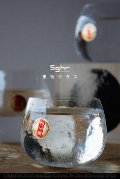 【楽天市場】ブランド別2> 菅原工芸硝子> 果実グラス:interiorzakka ZEN-YOU