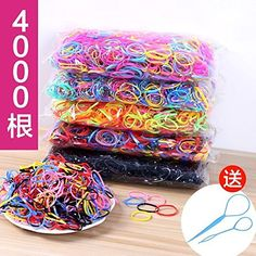 The new children's baby hair band hair rope hair tie rubber band Tousheng country princess girls not to hurt the hair braided hair tools for women girl lady -- Very kind of your presence to drop by to see our image. (This is an affiliate link) Princess Hairstyles, Headband Hairstyles, Braided Hairstyles, Baby Hair Bands, Tools For Women, Princess Girl, Headband Styles, Rubber Bands, Hair Tools