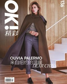 "33 Likes, 2 Comments - Primol Xue (@primolxue) on Instagram: ""OK Magazine Oct issue Cover  Olivia Palermo @oliviapalermo Photographed by @primolxue Styled by…"""