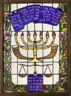 beautiful stained glass created in 1994 representing the Jewish New Year...