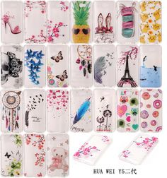 24 Painted Patterns Phone Cases For Huawei Y5 2 / Huawei Y5 II Case Silicone Gel Soft Protective Back Cover For Huawei Y5II 5.0