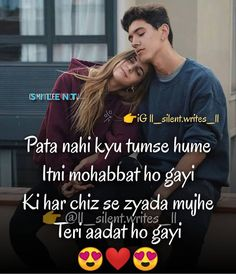 Haider💕💕 bas ap hi ki adat hy mujy Love Smile Quotes, Secret Love Quotes, Love Picture Quotes, First Love Quotes, Love Quotes For Girlfriend, True Feelings Quotes, Couples Quotes Love, Crazy Girl Quotes, Love Husband Quotes