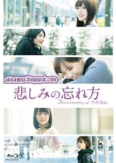 Blu-ray悲しみの忘れ方 Documentary of 乃木坂46 [BDrip]   ALFAFILEDocumentary.of.Nogizaka46.BDrip.part1.rarDocumentary.of.Nogizaka46.BDrip.part2.rarDocumentary.of.Nogizaka46.BDrip.part3.rar ALFAFILE  Note : HOW TO APPRECIATE ? Donot just download and disappear ! Sharing is caring ! so share on Facebook or Google Plus or what ever you want to do with your Friends. Keep Visiting DAILY For New Stuff ! Again Thanks For Visiting . Have a nice day ! i only say to you Enjoy the lfie !RAR PASSWORD CLICK HERE…