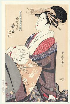 Morokoshi of the Echizenya  by Utamaro (1750 - 1806)