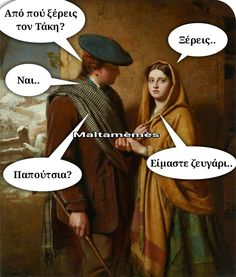Ζευγάρι παπούτσια Ancient Memes, Greek, Jokes, Woman, Movie Posters, Husky Jokes, Film Poster, Memes, Women