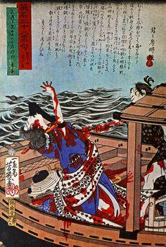 Geisha Miyokichi げいしゃ美代吉 #18 #歌川芳幾 - Yoshitoshi