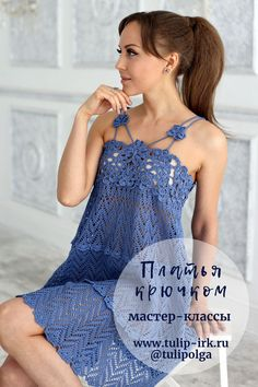 Crochet Blouse, Crochet Lace, Crochet Stitches, Mode Du Bikini, Baby Clothes Brands, Crochet Summer Dresses, Crochet Circles, Hippie Outfits, Crochet Designs