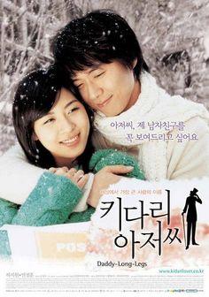 Daddy Long Legs #KOREAN MOVIE #한국 영화 #HA JI WON