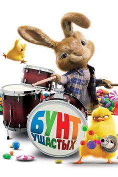 Watch Hop Full Movie Online