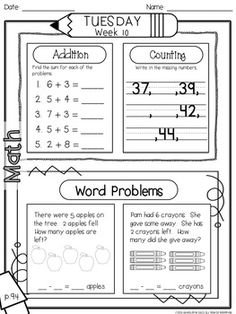 LANGUAGE ARTS & MATH - 1ST GRADE MORNING WORK (2ND 9 WEEKS) - 90 pages that cover many of the 1st grade standards ($) Preview has 6 free pages.