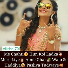 Selfie Quotes, Bff Quotes, Girly Quotes, Jokes Quotes, Couple Quotes, Qoutes, Crazy Girl Quotes, Crazy Girls, Attitude Shayari