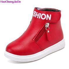 7400a8a5086b9 HaoChengJiaDe 2018 Automne Hiver Enfants Bottes Garçons Pu Chaussures En Cuir  De Mode Fille Martin Bottes