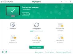 Фукусима по жизни.: Новый бесплатный Антивирус Kaspersky Free