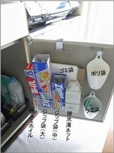 Comfortable and neat storage ideas casebook a narrow kitchen - NAVER Summary Small Apartment Organization, Kitchen Organization, Organization Hacks, Living Room Storage, Storage Spaces, Storage Ideas, Kitchen Storage Boxes, Sink Organizer, Under Sink