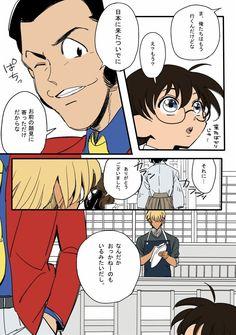an🏋️♂️原稿 (@Maypoay) さんの漫画   19作目   ツイコミ(仮) Lupin The Third, Conan Comics, Magic Kaito, Anime Crossover, Case Closed, Me Too Meme, Police, Geek Stuff, Manga